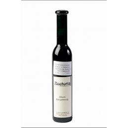 Maple balsamic vinegar...